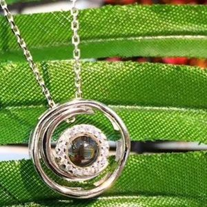 Jewelry - 925 Sterling Silver Projection pendant necklace.